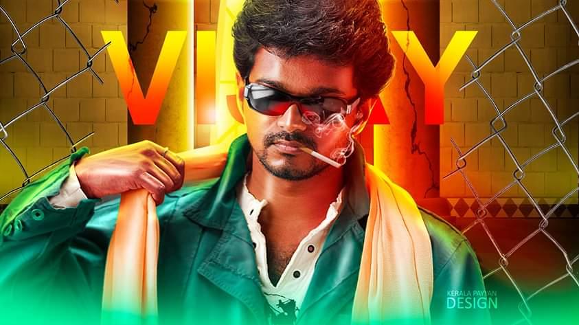 Thalapathy Vijay Mass cover images HD - Tamil Memes