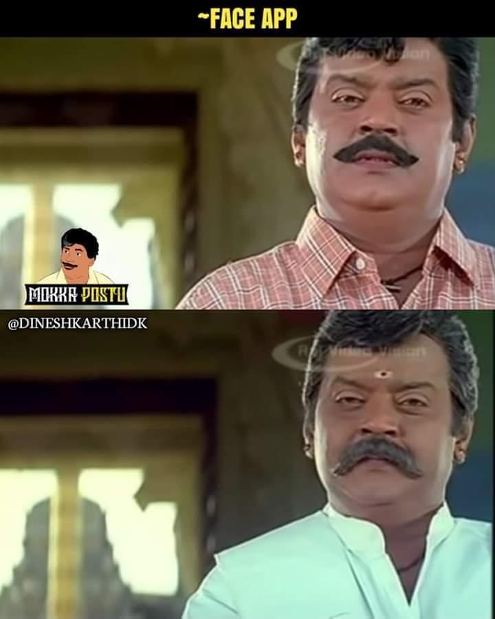 Face Applications Be Like Meme Tamil Memes