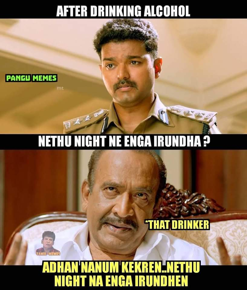 After Drinking Alcohol People Reaction Be Like Meme Tamil Memes