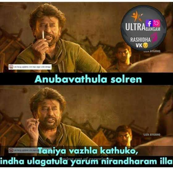 11 Best Petta Movie En Anubavathula Solren Rajinikanth
