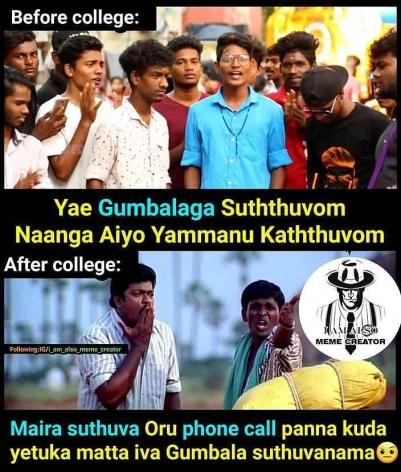List of Best gumbala-suthuvom-ayyo-amma-nu-kathuvom - Tamil Memes