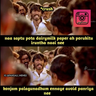 List Of Best Angry Tamil Memes