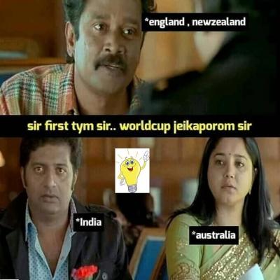 England And New Zealand Teams Feeling Be Like Meme Tamil Memes