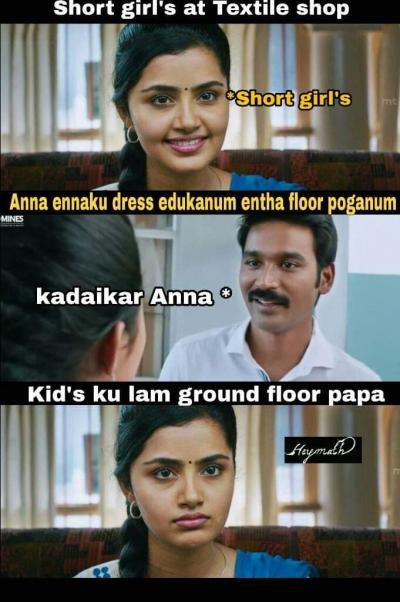 List Of Best Short Girls Tamil Memes