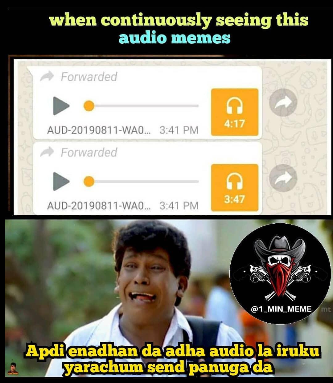 10+ Funny Girls Bad Words Viral Audio Memes - Tamil Memes