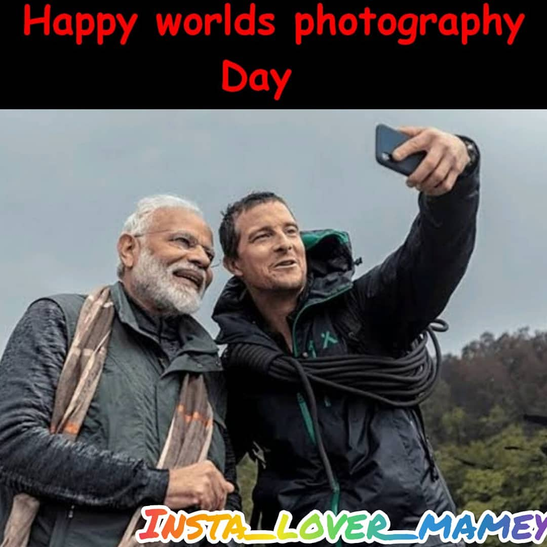 3 Best World Photography Day Memes Part 2 Tamil Memes