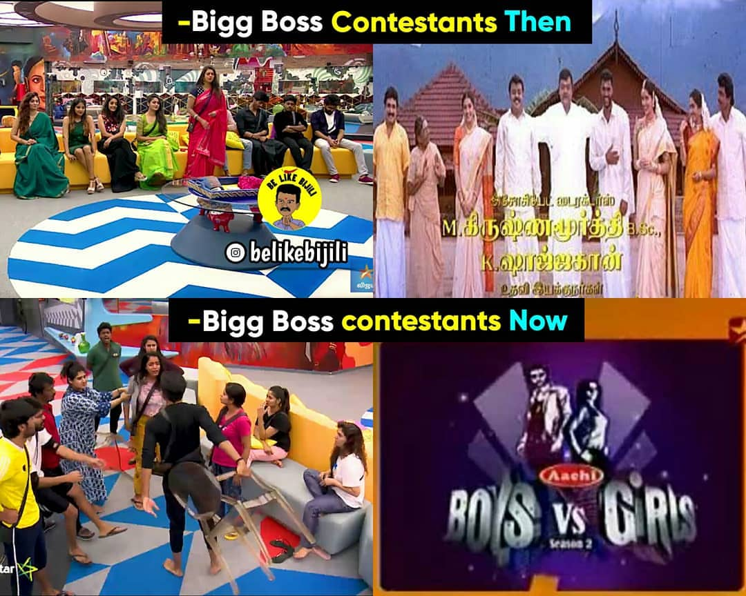 Bigg boss tamil season 3 Contestants then and now be like