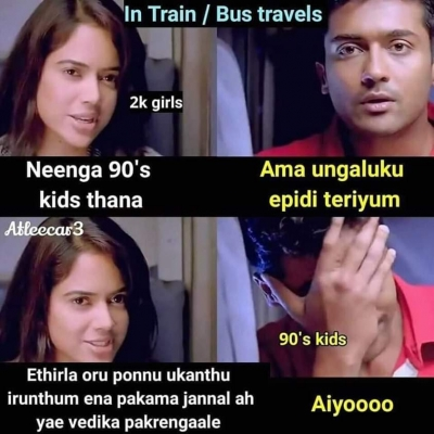 List Of Best Train Tamil Memes