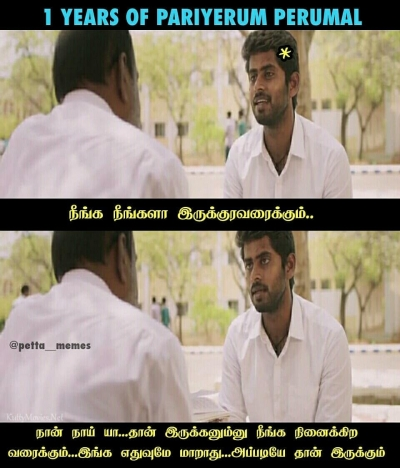 List Of Best Caste Tamil Memes