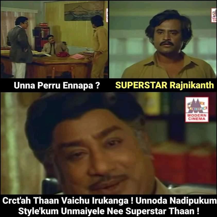 10+ Best Super Star Rajinikanth Birthday Memes
