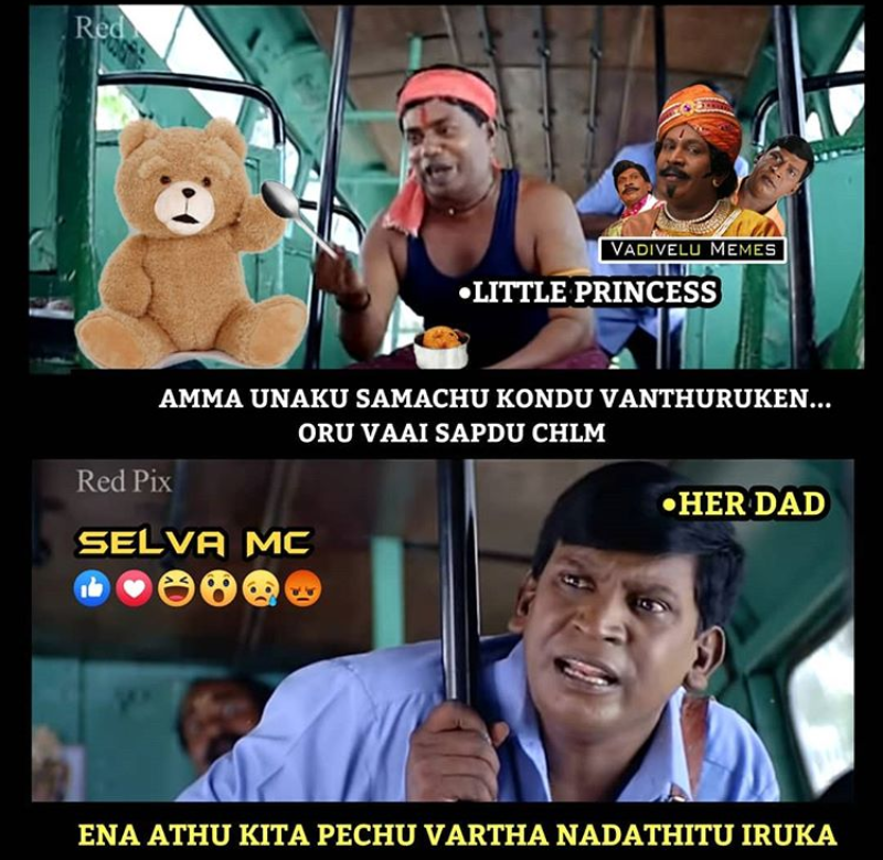 Little Princess Playing With Teddy Bears Be Like Meme Tamil Memes