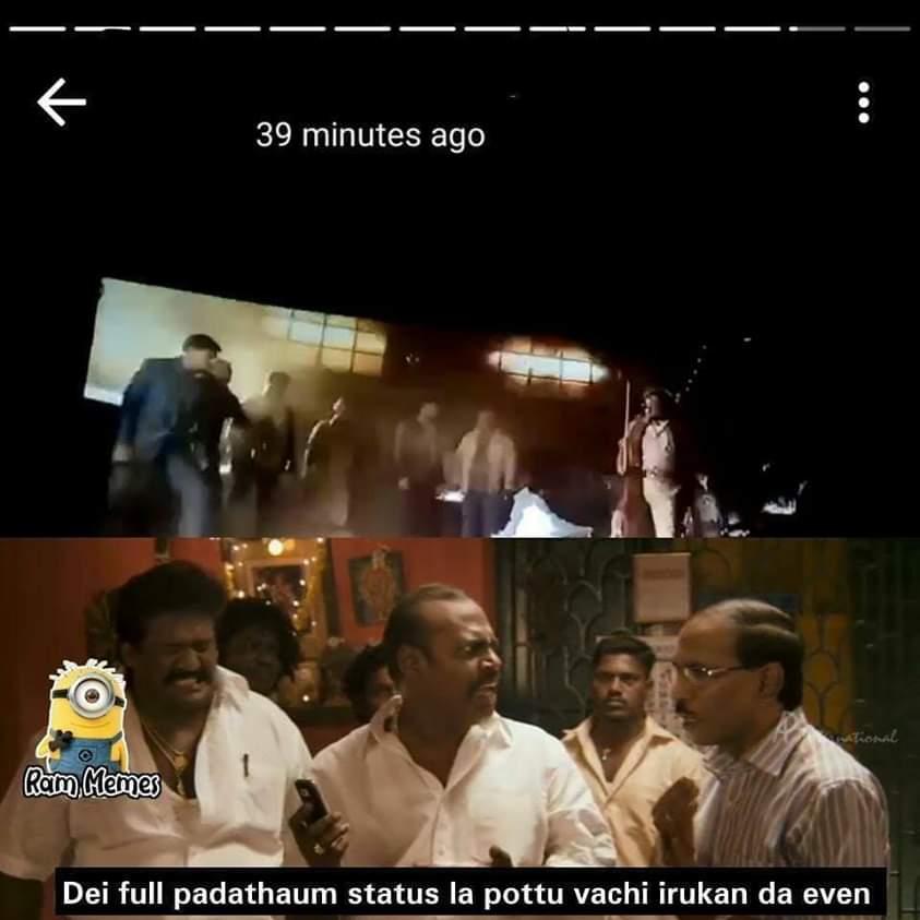 Rajini Fans Darbar Whatsapp Status Atrocities Tamil Video
