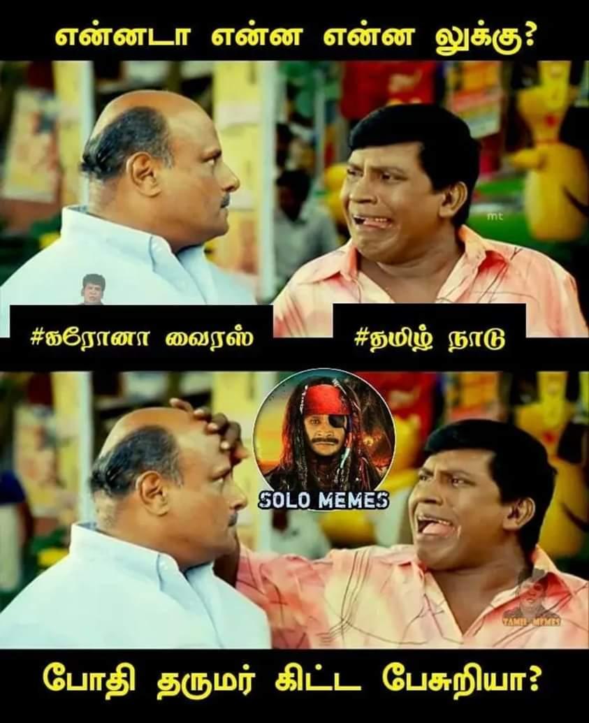20+ Best Corona Virus Memes - Tamil Memes