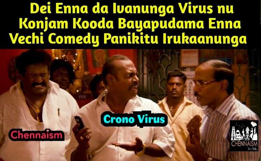 Vadivelu Coronavirus Memes 10 Covid