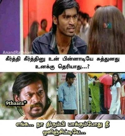 List Of Best Yaaradi Nee Mohini Tamil Memes