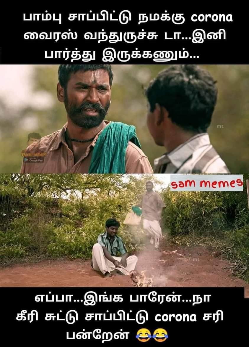 How To Escape Coronavirus Chidambaram New Idea Meme Tamil Memes