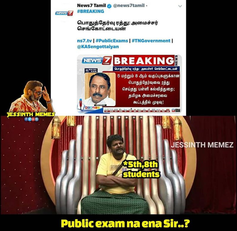 10 Best Tamilnadu Government 5th And 8th Public Exam Cancelled