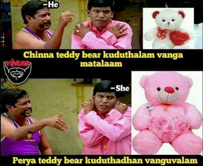 List Of Best Teddy Bear Tamil Memes
