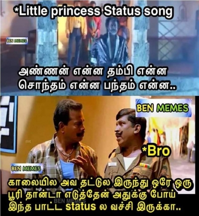 List Of Best Sister Tamil Memes