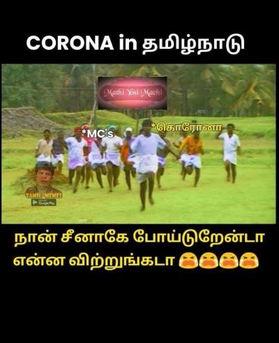 3+ Funny Meme Creators Using Coronavirus Reaction Template ...
