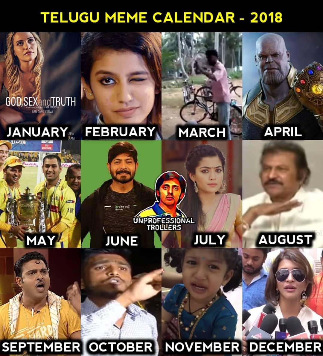Telugu meme calendar 2018 telugu memes