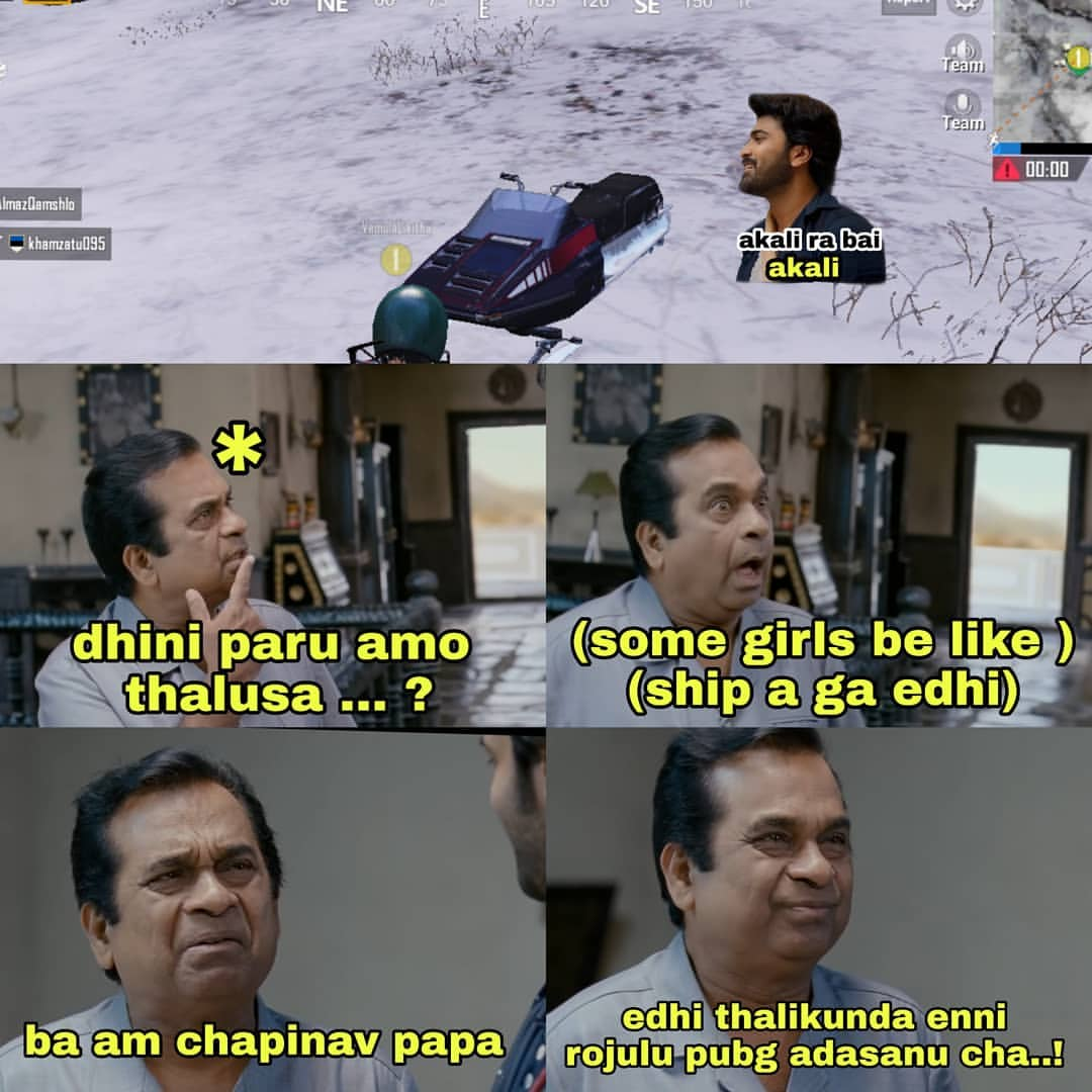 Pubg moments some girls be like telugu memes