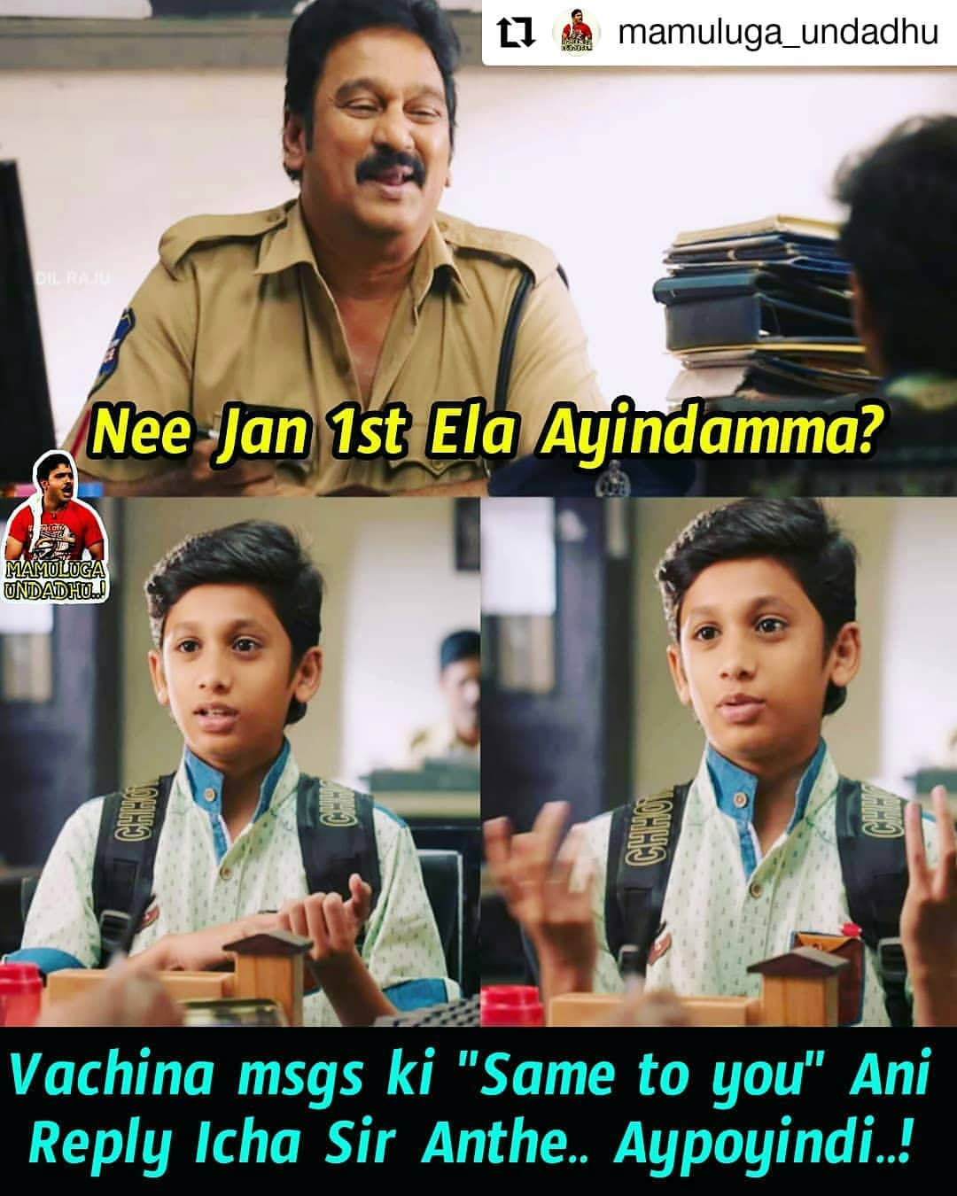 Nee Jan 1st Ela Ayindamma Meme Telugu Memes
