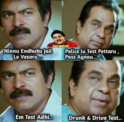 List Of Best Drink Telugu Memes