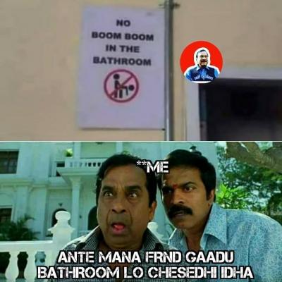 Telugu Dank Meme - Telugu Memes